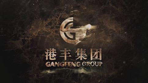 嘉仕传媒GASE IMAGE:港丰集团30周年年会专题视频