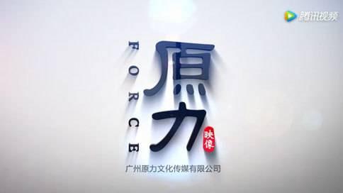 易神软件宣传片《缔造智能企业》
