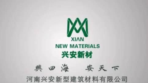 河南企业宣传片