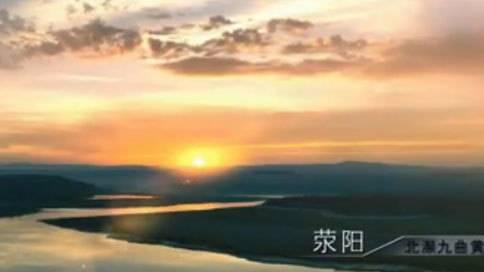河南政府宣传片