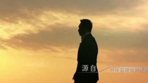 河南景区宣传片