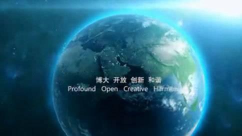 郑州市宣传片