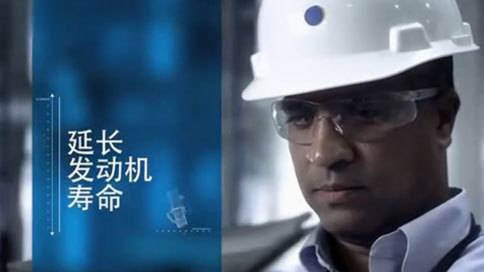 Chromalloy 中文