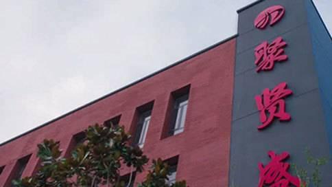 无锡企业宣传片拍摄与制作【无锡新思维传媒】