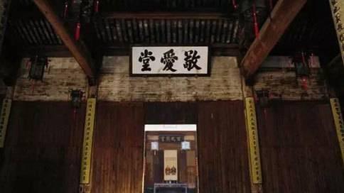 【看安徽】千年更迭 为谁改变︱明经胡氏的传奇故事