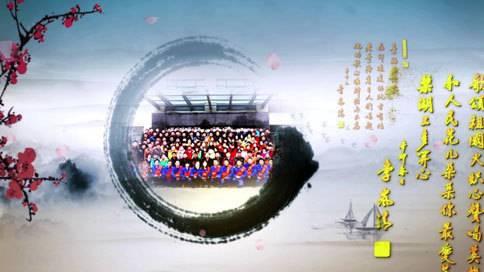 安徽管仲木业--蓝宝石传媒