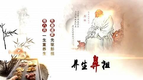 北京金艳骊国际美容宣传片