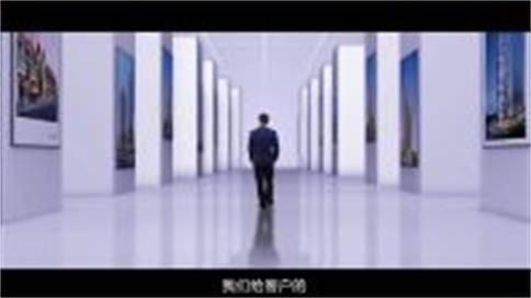 广西路桥集团置业有限公司宣传片