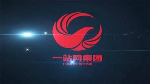 南宁一站网十周年宣传片