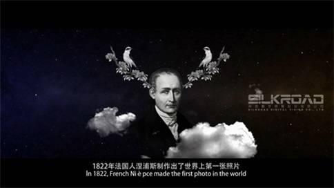 【丝路数字视觉集团宣传片】